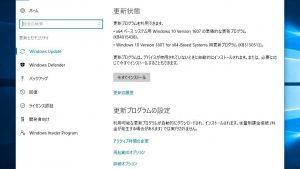 Windows 10の累積アップデートKB4015438がリリース - KB4013429の問題を修正