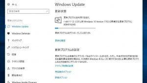Windows 10 Version 1703用の累積アップデートKB4016240がリリース
