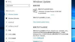 Windows 10 Insider Preview build 16199がリリース - 設定画面に広告の兆候が…?