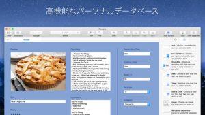 Mac向けに設計されたのフル機能のパーソナルデータベースアプリ「Records」がセール価格となった本日のアプリセールまとめ