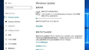 Microsoft、Windows 10 Version 1703用の累積アップデートKB4034674等をリリース - 月例更新の一貫として