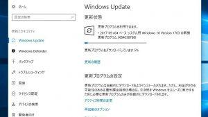 Microsoft、Windows 10 Version 1703用の累積アップデートKB4038788等をリリース - 月例更新の一貫として