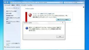 【Tips】「現在サービスが実行されていないため、Windows Update更新プログラムを確認できません」を解消する方法【更新】