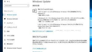 Microsoft、Windows 10 Version 1709用の累積アップデートKB4054517等をリリース - 月例更新の一環