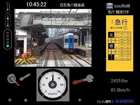 M screenshot2