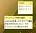 I screenshot1