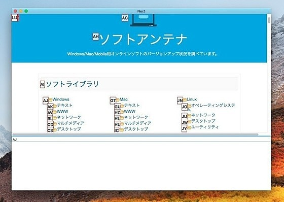 M screenshot4